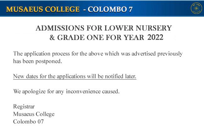 Admission 2022