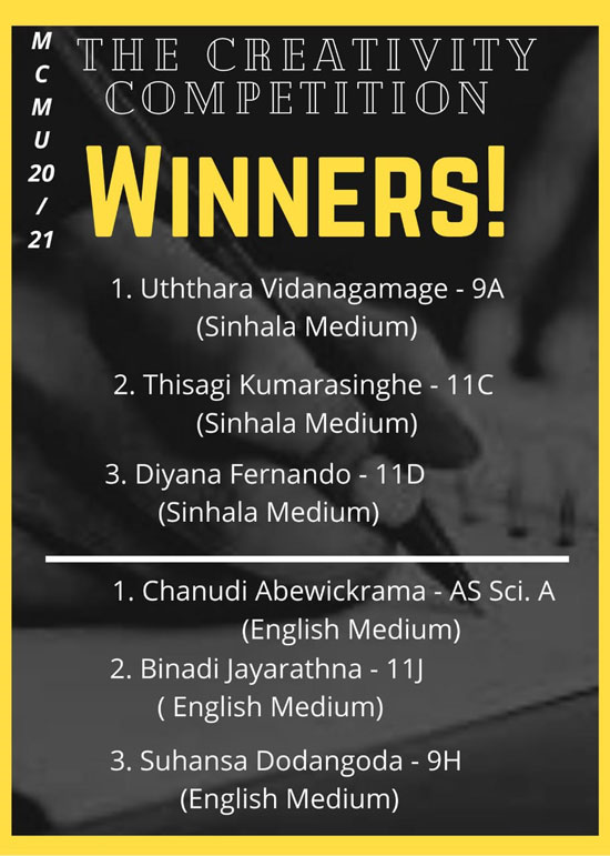 winners-all